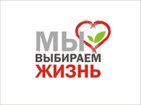 my_vybiraem_zhizn.jpg